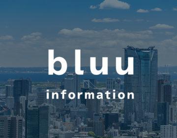 bluuのおしらせ
