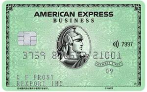 アメックス ビジネスカード