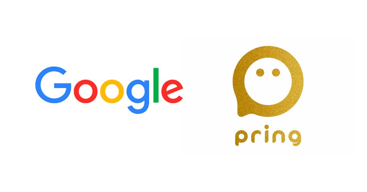 google-pring